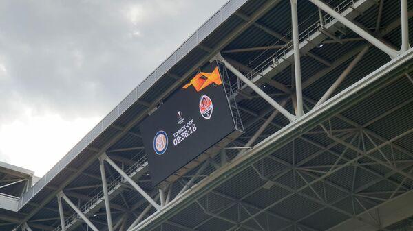 Табло перед матчем Интера и Шахтера в Лиге Европы