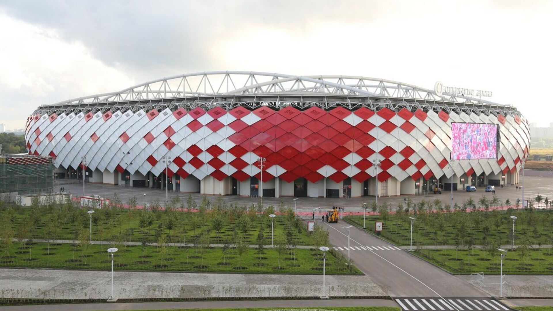 Домашний стадион Спартака Открытие Арена - РИА Новости, 1920, 13.04.2021