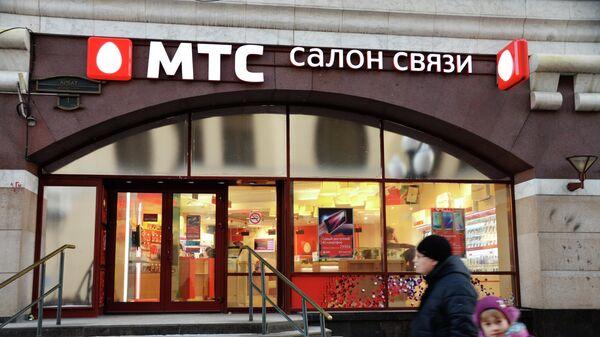 МТС закрыл 600 салонов в рамках оптимизации розничной сети