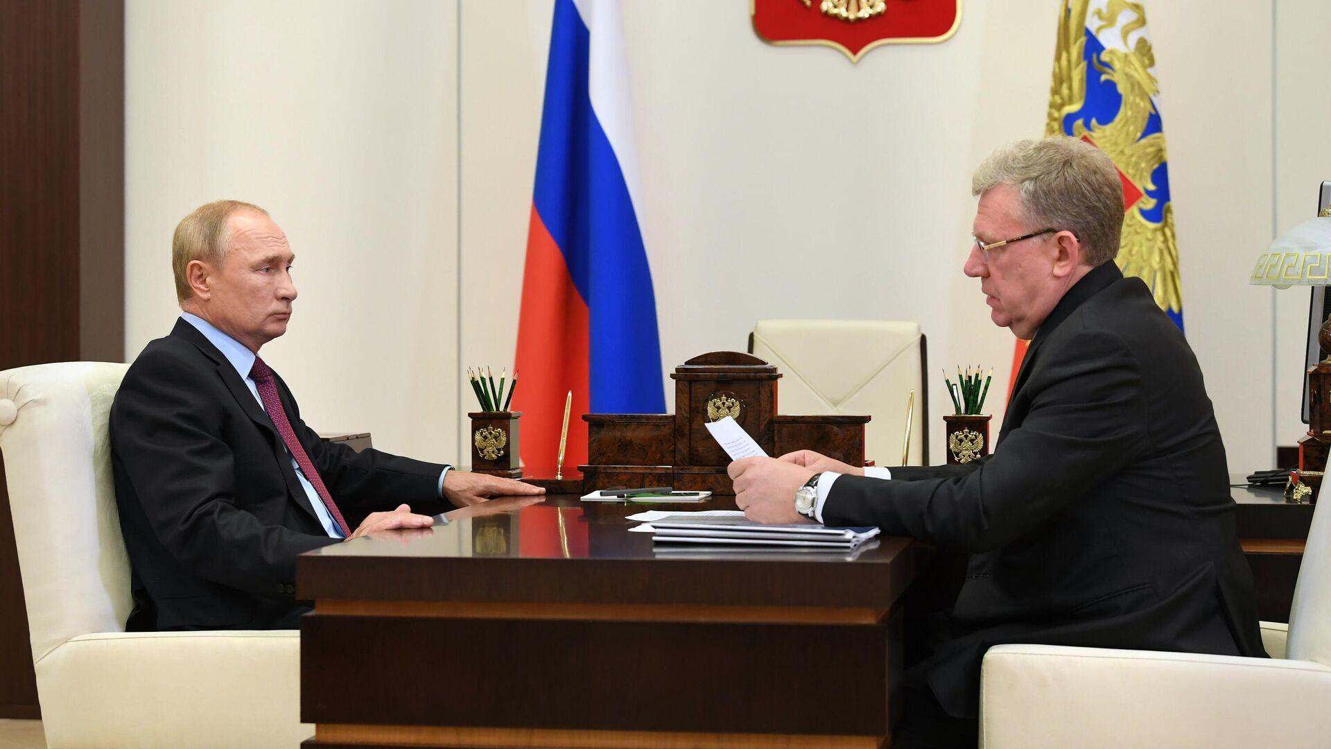 Путин встретится с главой Счетной палаты
