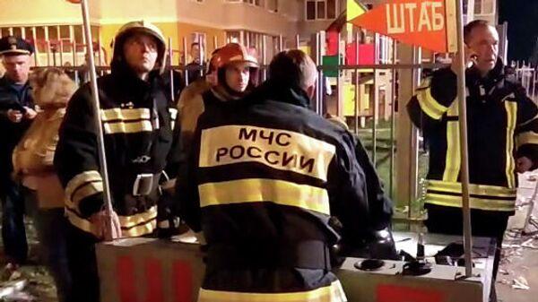 Взрыв газа в десятиэтажном доме в Ярославле