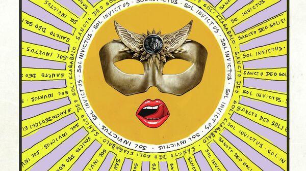 Непобедимое солнце Виктора Пелевина: чего ждать от нового романа?