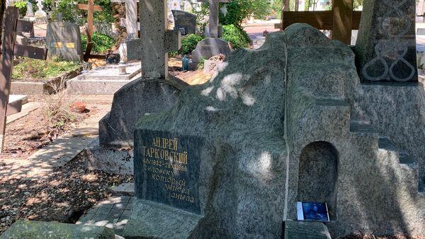 Могила Андрея Тарковского на кладбище Сент-Женевьев-де-Буа под Парижем