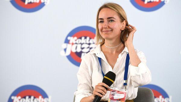 Лидер коллектива Лютый Бэнд Анастасия Лютова на пресс-конференции в рамках Международного джазового фестиваля Koktebel Jazz Party - 2020 в Крыму