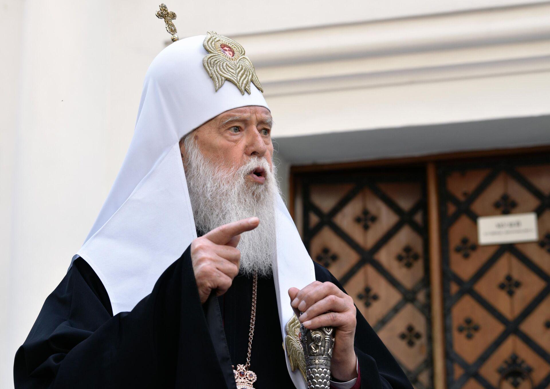 Заседание синода Православной церкви Украины - РИА Новости, 1920, 09.04.2021