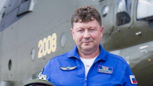 Старший летчик-испытатель Национального центра вертолетостроения Миль и Камов Сергей Маслов