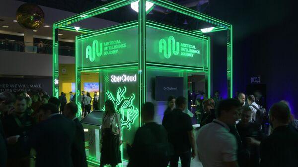 Стенд компании SberCloud на конференции по искусственному интеллекту