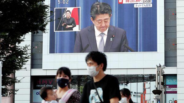 Трансляция пресс-конференции в ходе которой премьер-министр Японии Синдзо Абэ объявил об отставке. 28 августа 2020