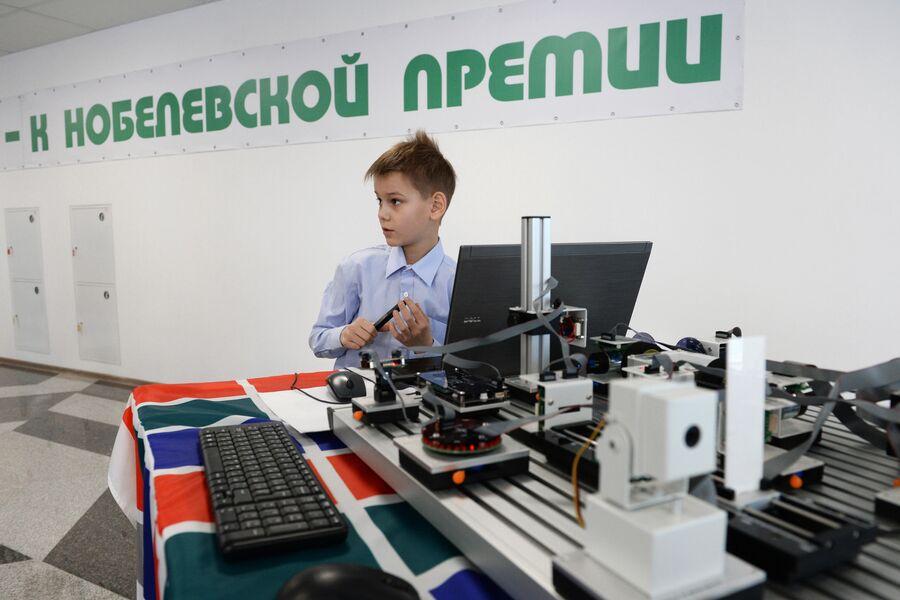 Детский технопарк Кванториум, расположенный на площадях центра коллективного пользования Биотехнопарка Кольцово в наукограде Кольцово Новосибирской области