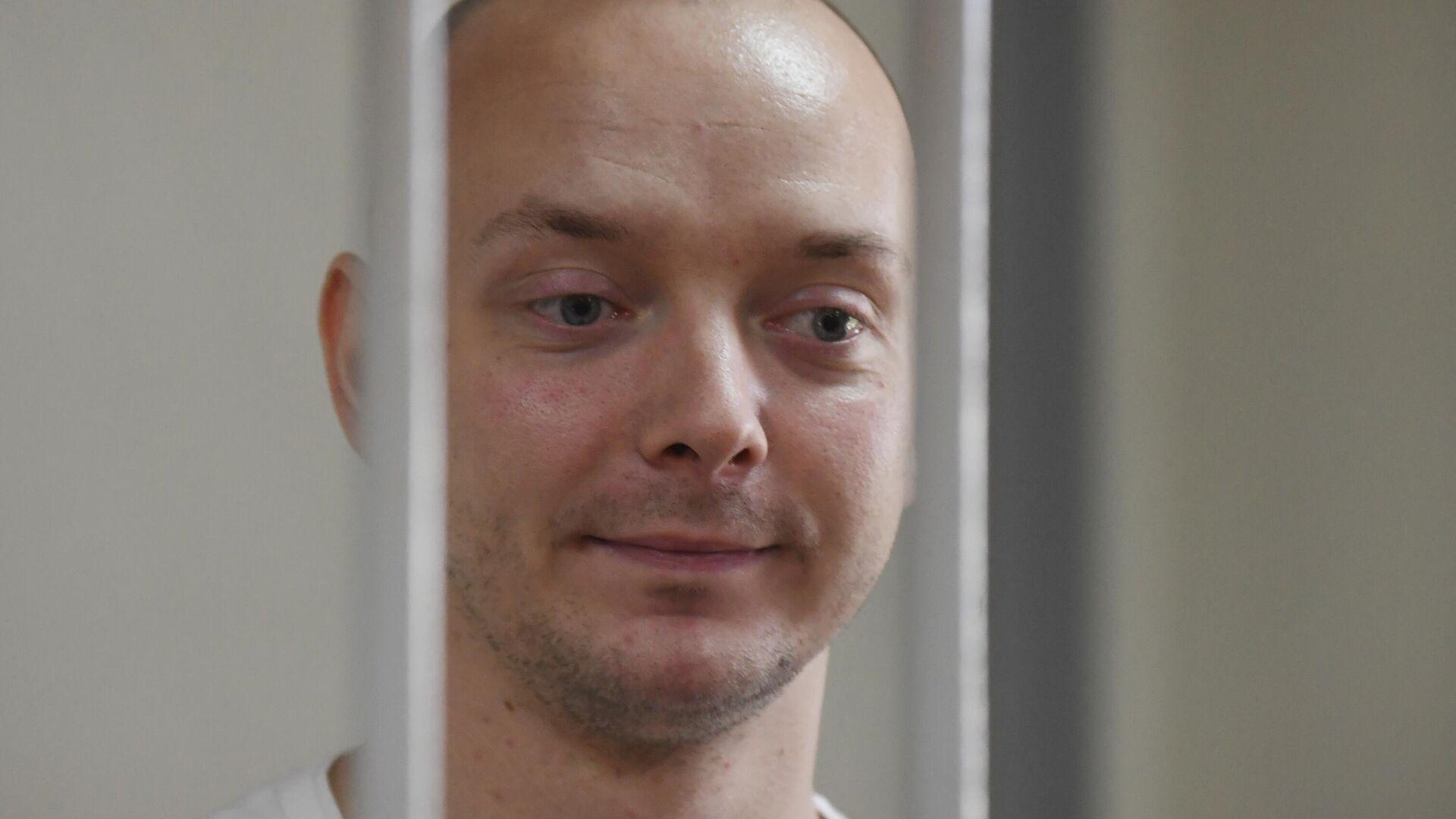 Иван Сафронов в суде - РИА Новости, 1920, 21.01.2021