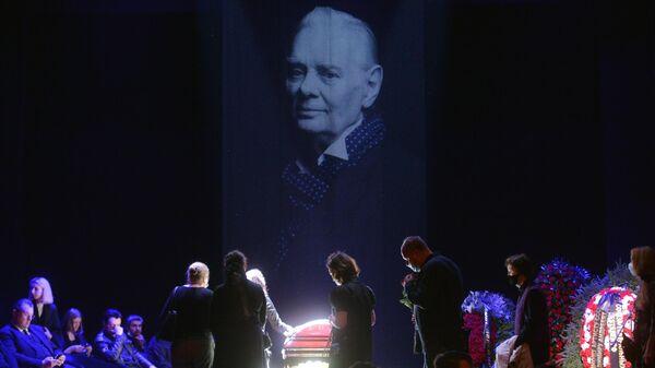 Прощание с народным артистом СССР В. Андреевым