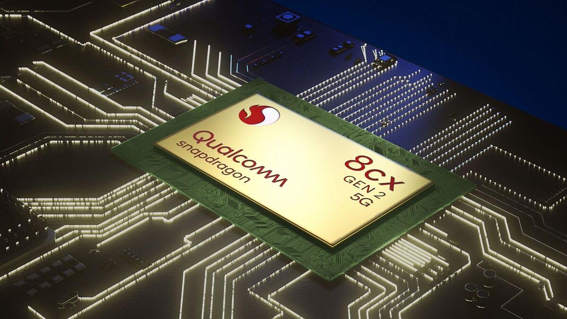 Вычислительная платформа Qualcomm Snapdragon 8cx Gen 2 5G - РИА Новости, 1920, 04.02.2021