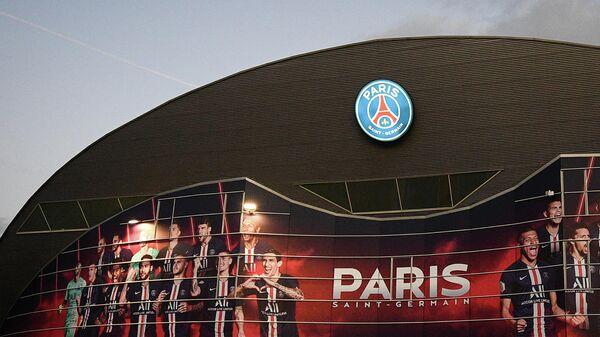 Стадион Пари Сен-Жермен