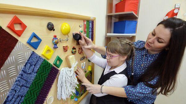 Занятия в  школе для детей с ограниченными возможностями здоровья