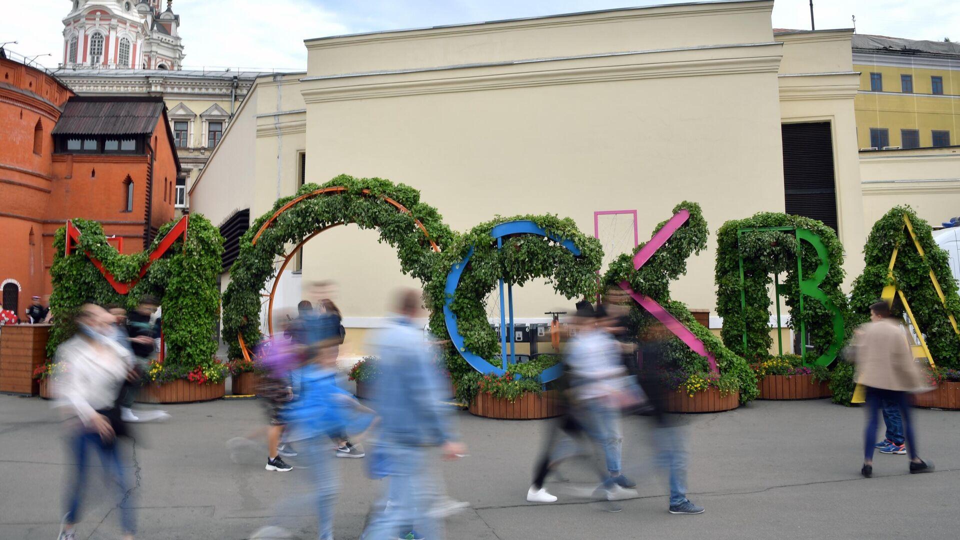 Москвичи во время праздничных гуляний в День города в Москве - РИА Новости, 1920, 06.09.2021