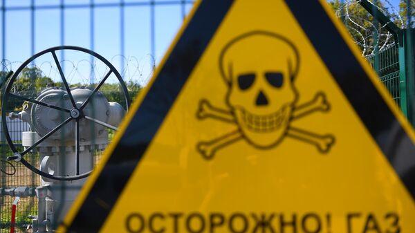Газопровод высокого давления от ГРС No2 Елабуга Центральная - ПАО Нижнекамскнефтехим