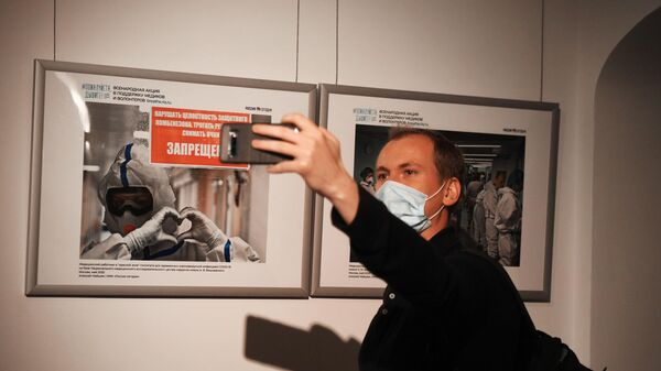 Открытие фотовыставки в рамках акции Пожалуйста, дышите!