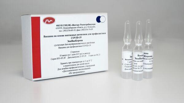 "Вакцина от коронавируса ""ЭпиВакКорона"""