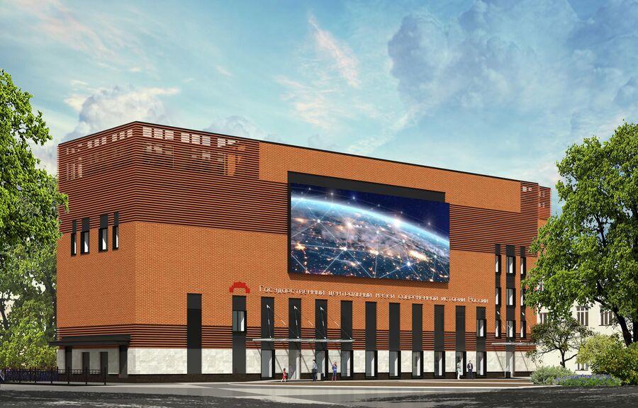 Предварительный проект реконструкции здания фондохранилища Музея современной истории России
