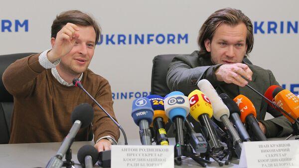 Сбежавших на Украину двух руководителей Беломайдана уже предлагают выслать в Россию