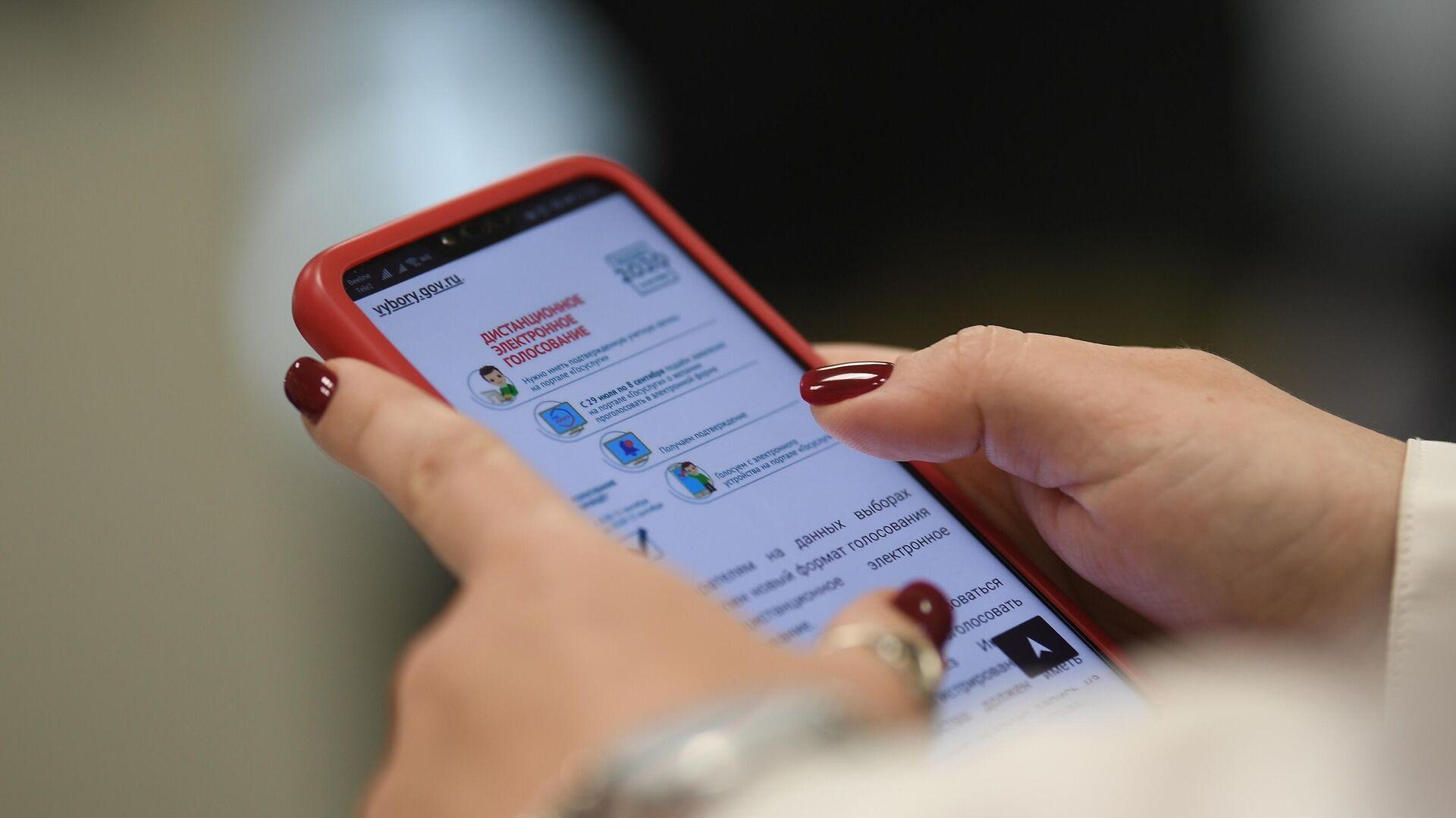 Собянин назвал число зарегистрированных на онлайн-голосование москвичей