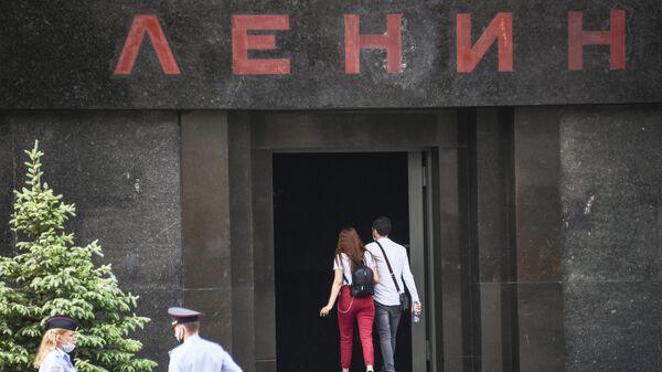 Мавзолей В. И. Ленина на Красной площади в Москве