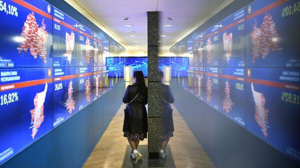 В информационном центре Центральной избирательной комиссии РФ в Москве в Единый день голосования в субъектах Российской Федерации