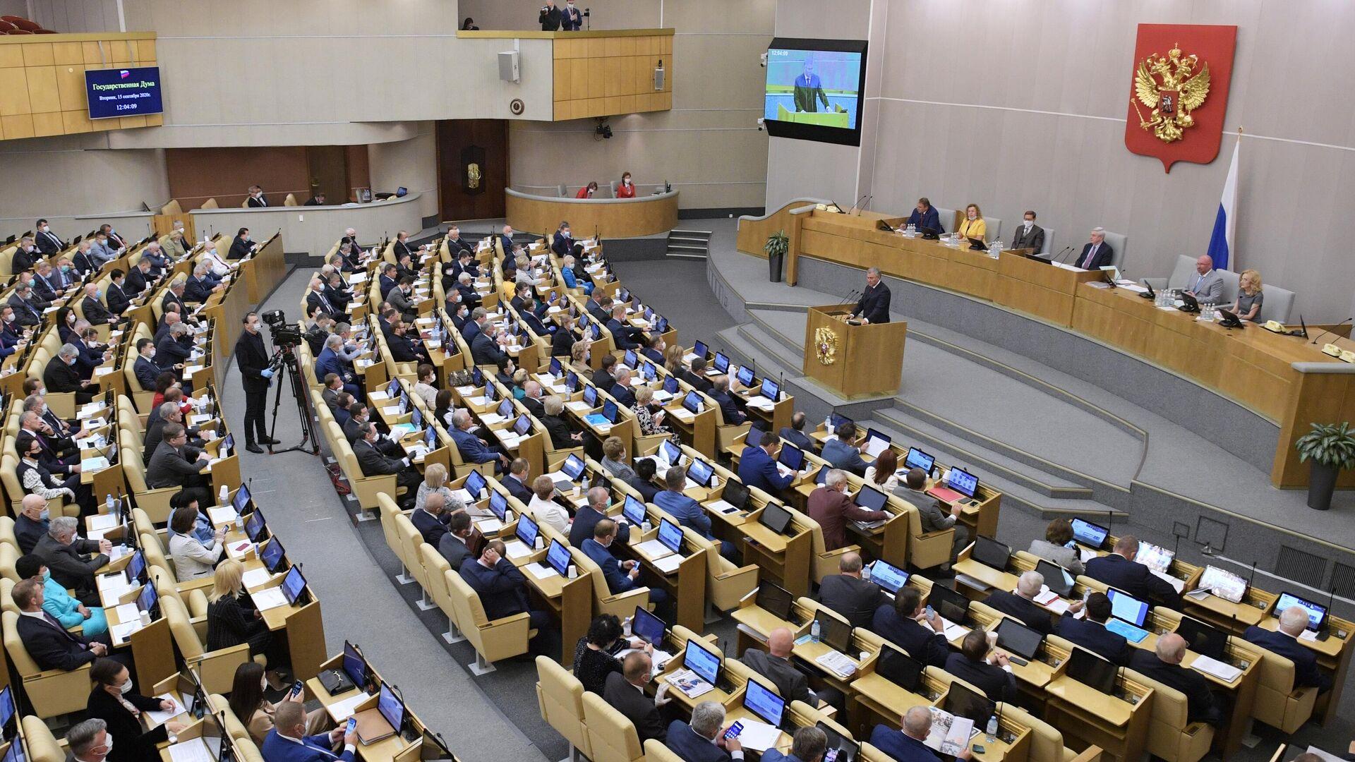 Пленарное заседание Госдумы РФ - РИА Новости, 1920, 23.12.2020
