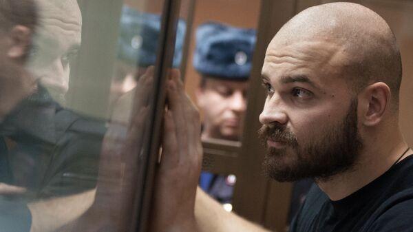 Националист Максим Марцинкевич (Тесак) в суде