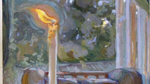 Якунчикова-Вебер М.В. 1870-1902. Пламя