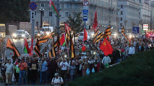 Акция в поддержку действующей власти в Минске