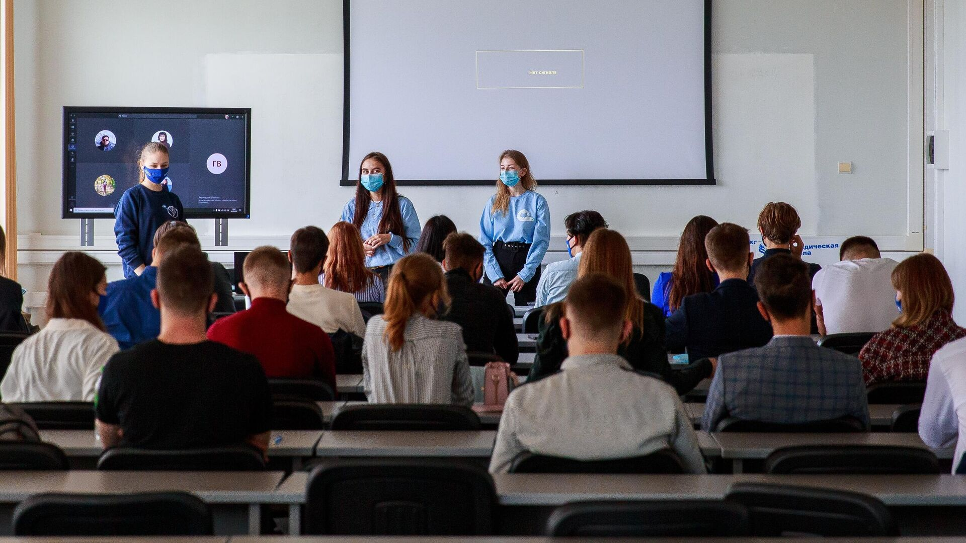 Студенты в аудитории Дальневосточного федерального университета  - РИА Новости, 1920, 18.09.2020