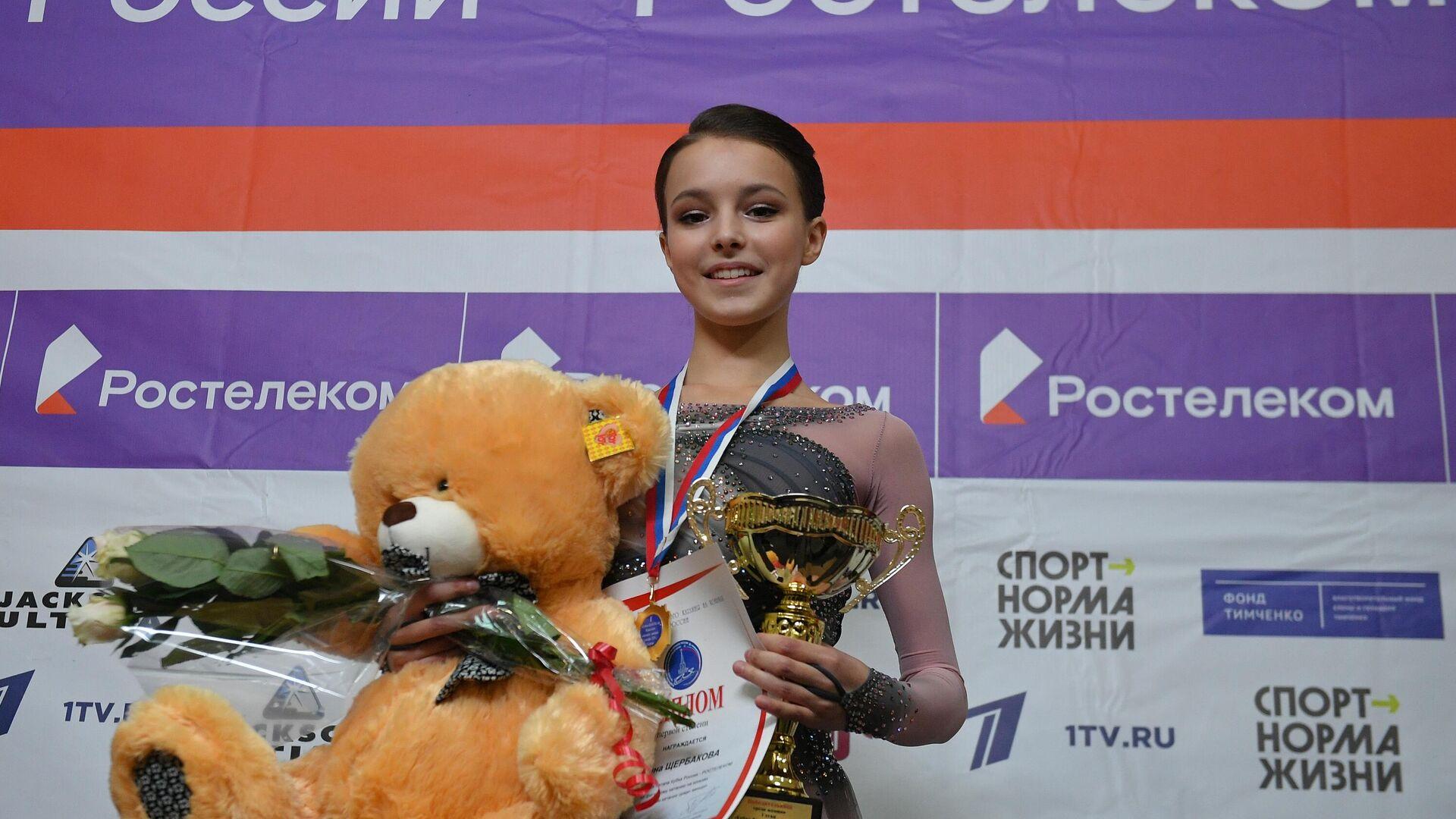 Анна Щербакова, занявшая 1-е место в женском одиночном катании на I этапе Кубка России - РИА Новости, 1920, 25.09.2020