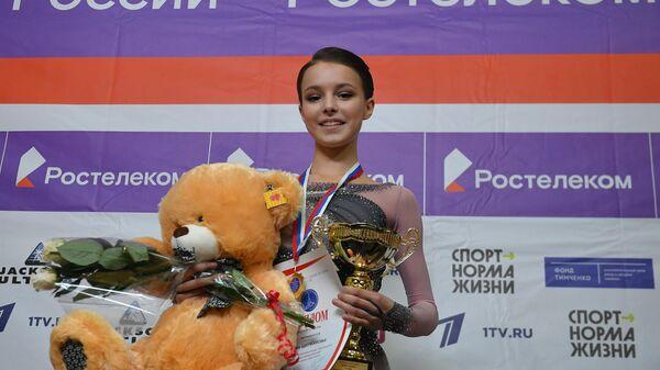 Анна Щербакова, занявшая 1-е место в женском одиночном катании на I этапе Кубка России