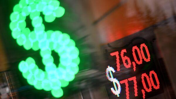 Эксперт рассказал, почему опасно хранить деньги в долларах