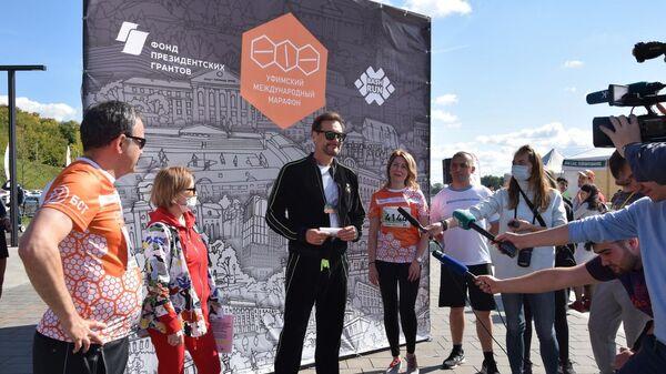 Уфимский марафон собрал более 700 тыс рублей на благотворительность