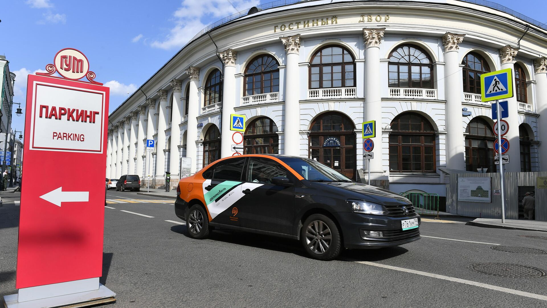 Машина службы каршеринга Делимобиль  - РИА Новости, 1920, 01.02.2021