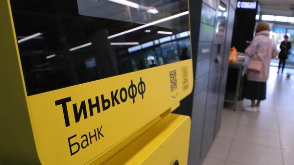 Платежный терминал банка Тинькофф