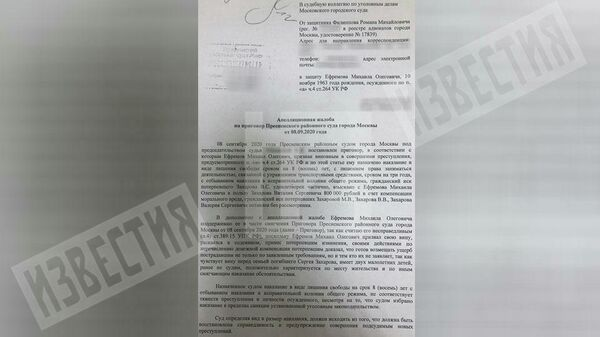 1577668731 0:0:960:540 600x0 80 0 0 0dd6176dc0f8d73ea6c352a2290a29bd - Новый адвокат Ефремова обвинил Пашаева в давлении на актера