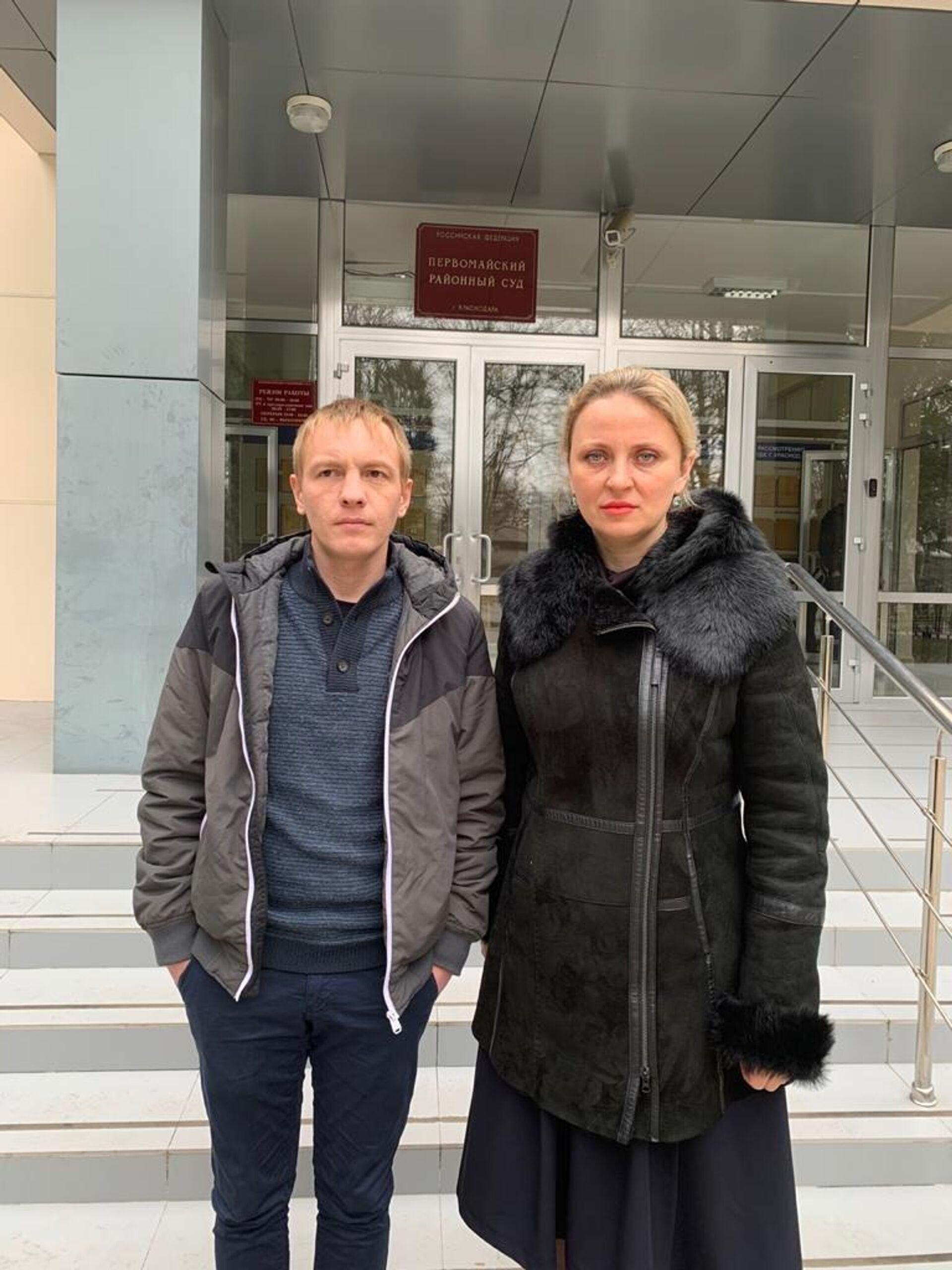 Федор вместе с адвокатом после последнего судебного заседания - РИА Новости, 1920, 24.09.2020