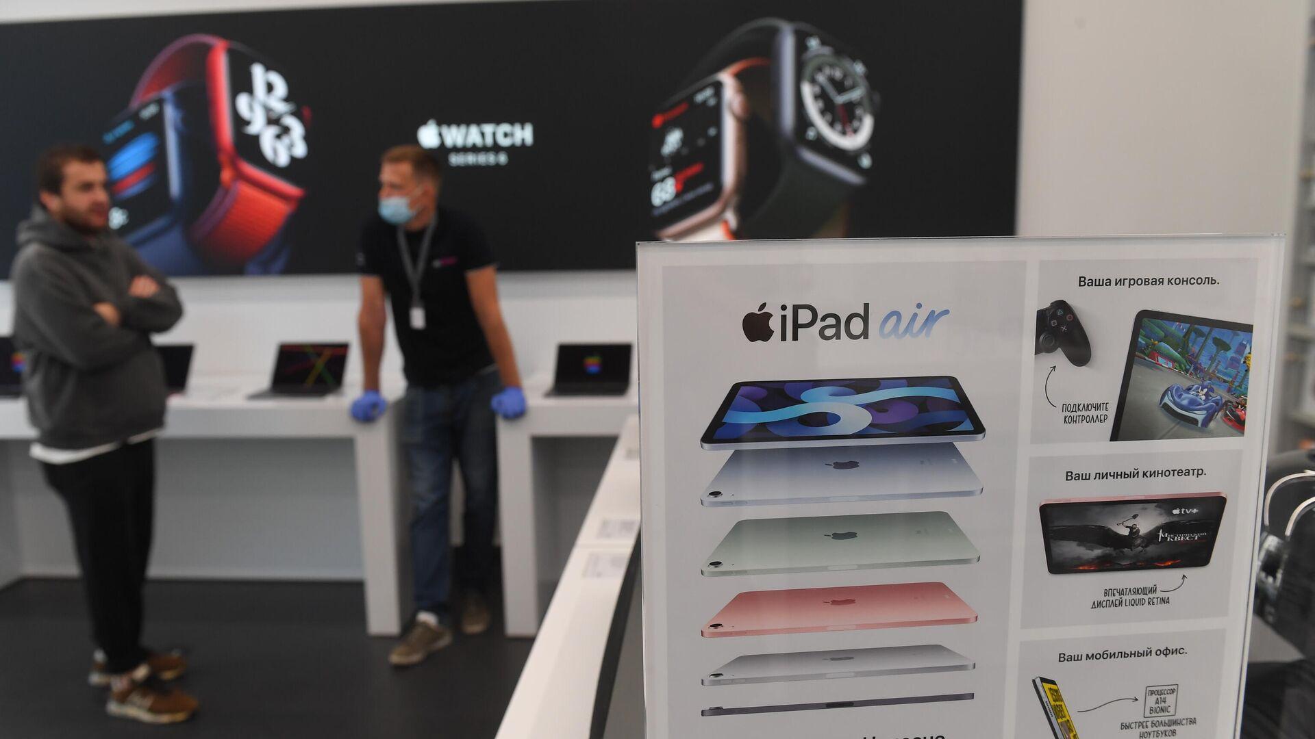 Apple откладывает выход новых iPad и MacBook из-за нехватки комплектующих