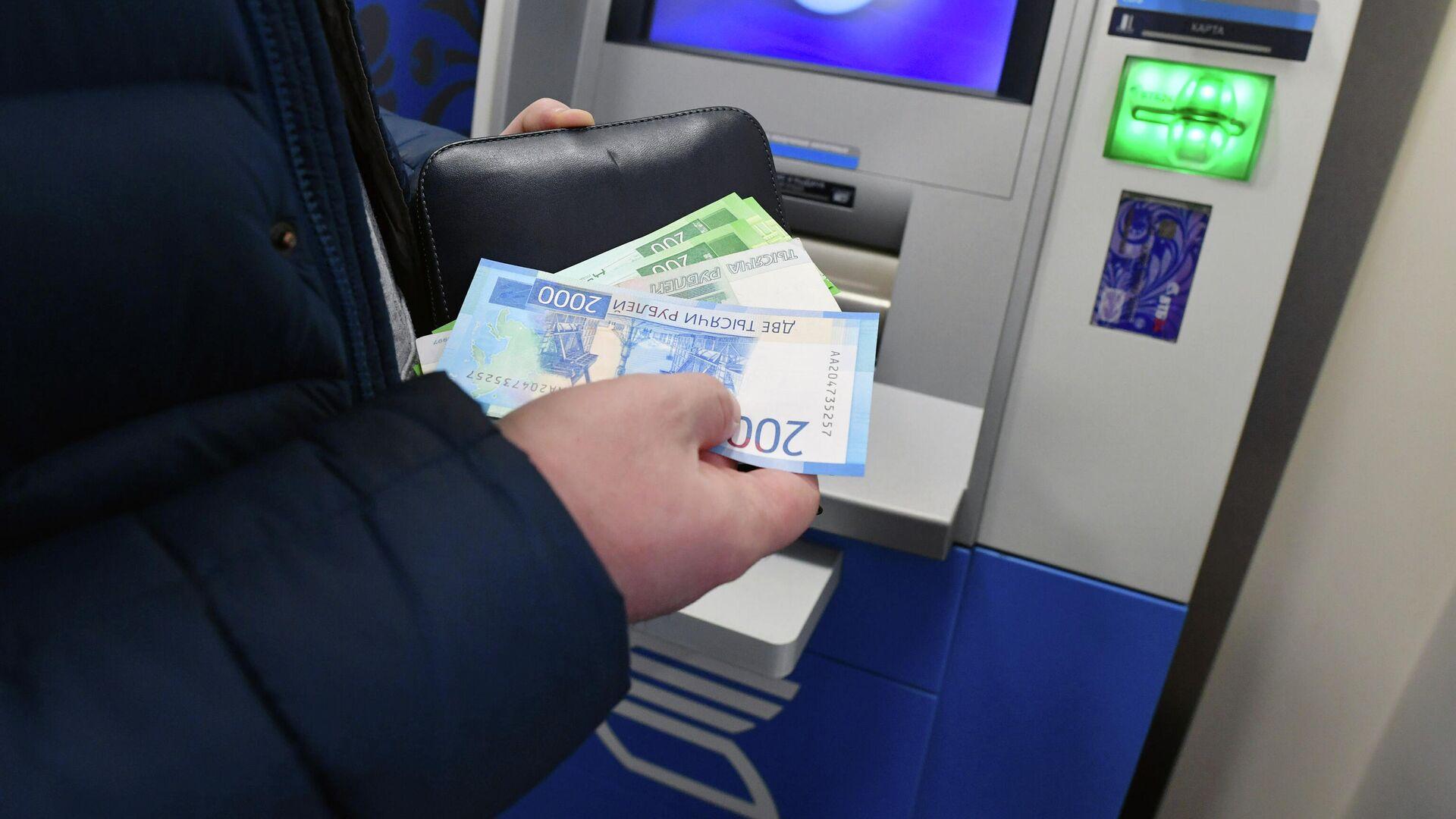 Женщина производит снятие денег в банкомате - РИА Новости, 1920, 30.11.2020