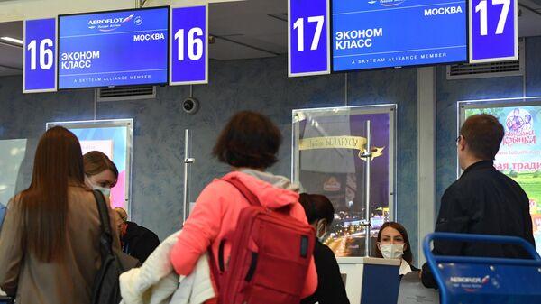 Транзитную зону аэропорта в Минске не могут покинуть около 20 иностранцев