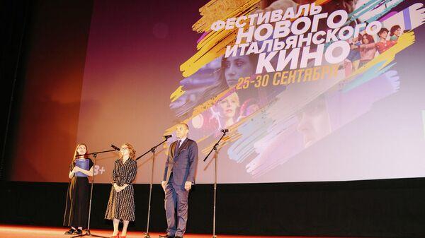 1577847752 0:78:1500:922 600x0 80 0 0 36ee86de972866defcfd4e66e87058ad - В Москве открылся Фестиваль нового итальянского кино