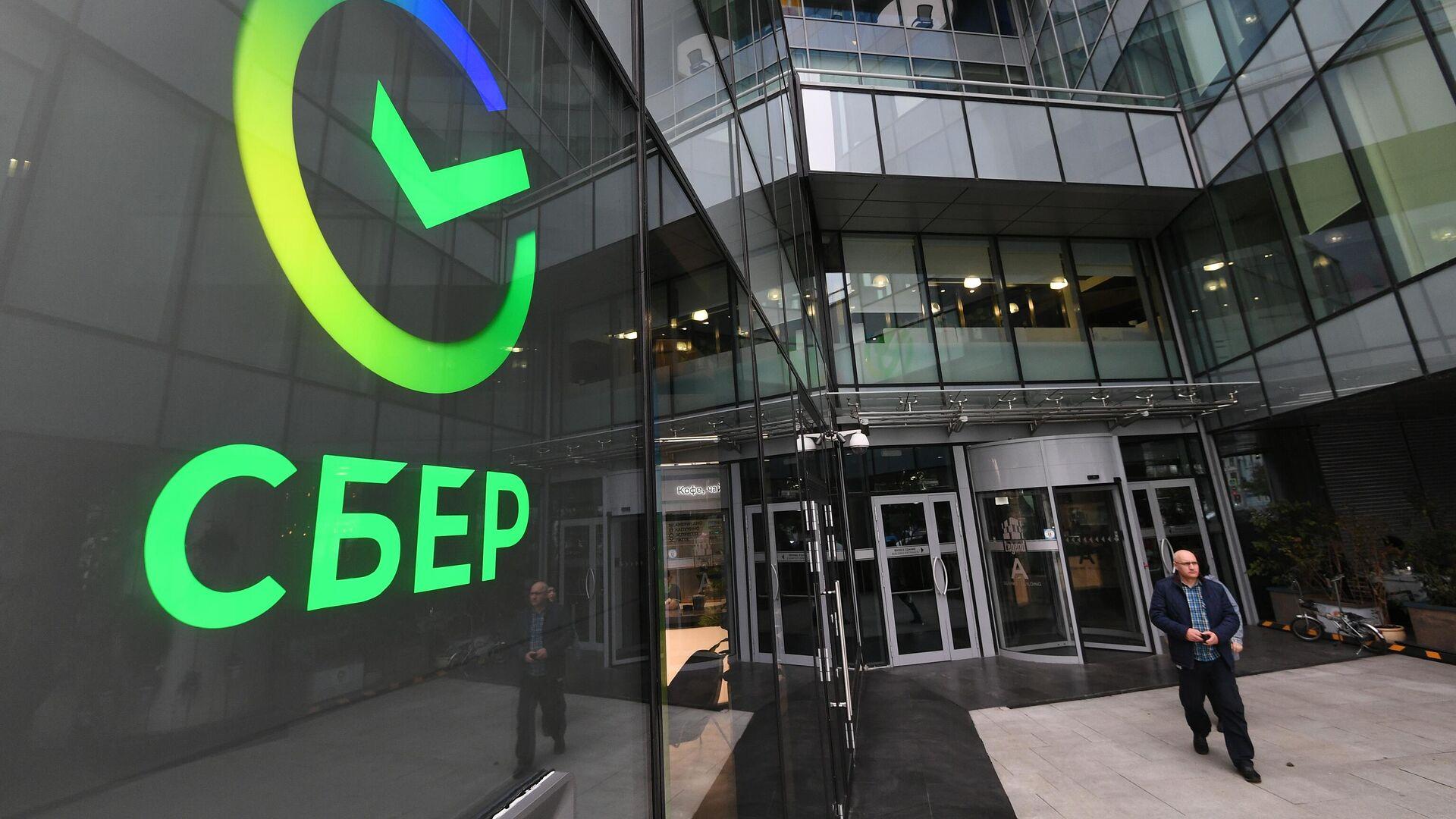 Сбербанк рассказал о перетоке средств россиян с вкладов в текущие счета