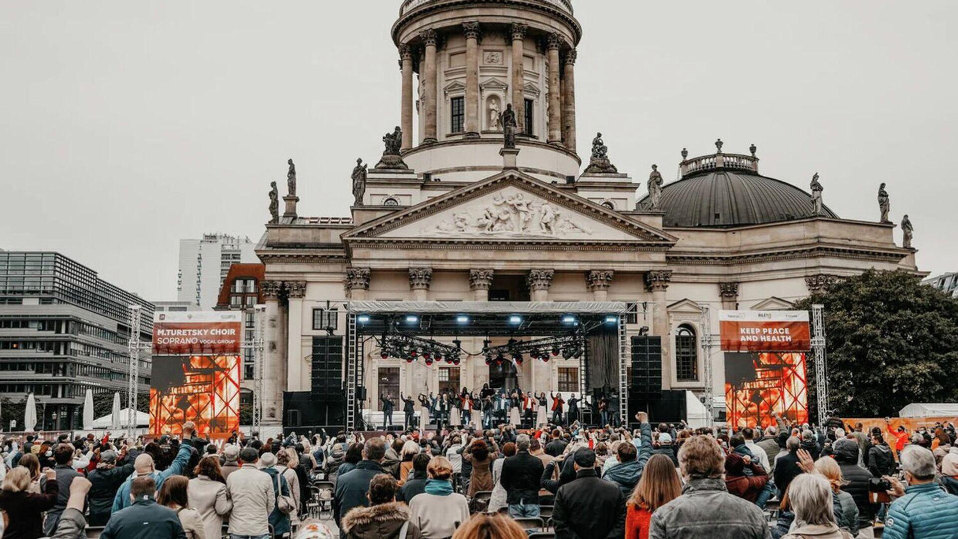 Международный фестиваль Песни Победы в Берлине - РИА Новости, 1920, 29.09.2020
