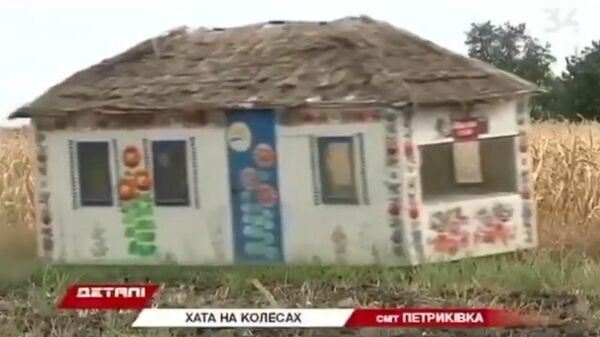 На Украине высмеяли хату на колесах, напомнив о Суперджетах в России