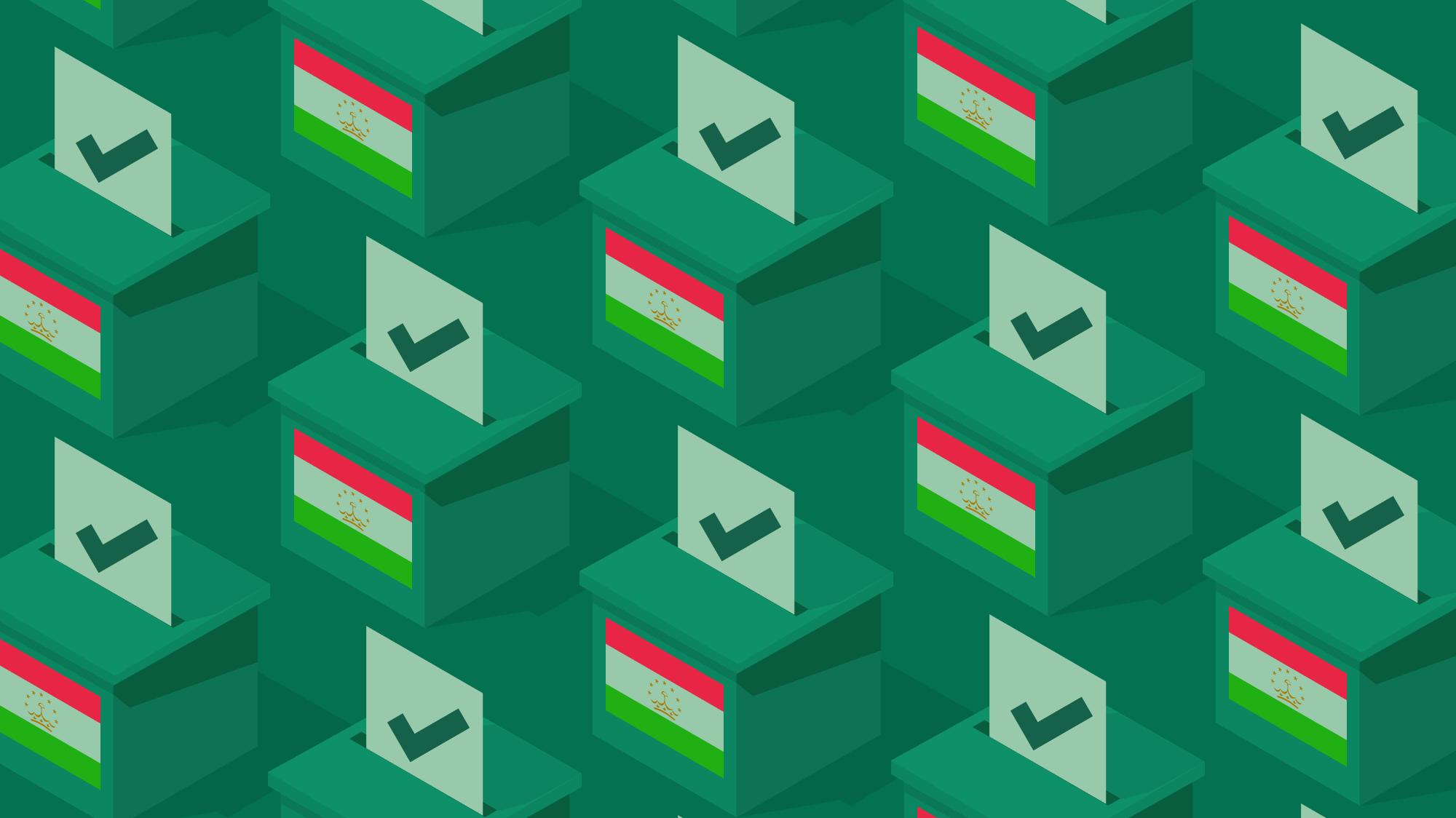 Итоги президентских выборов в Таджикистане