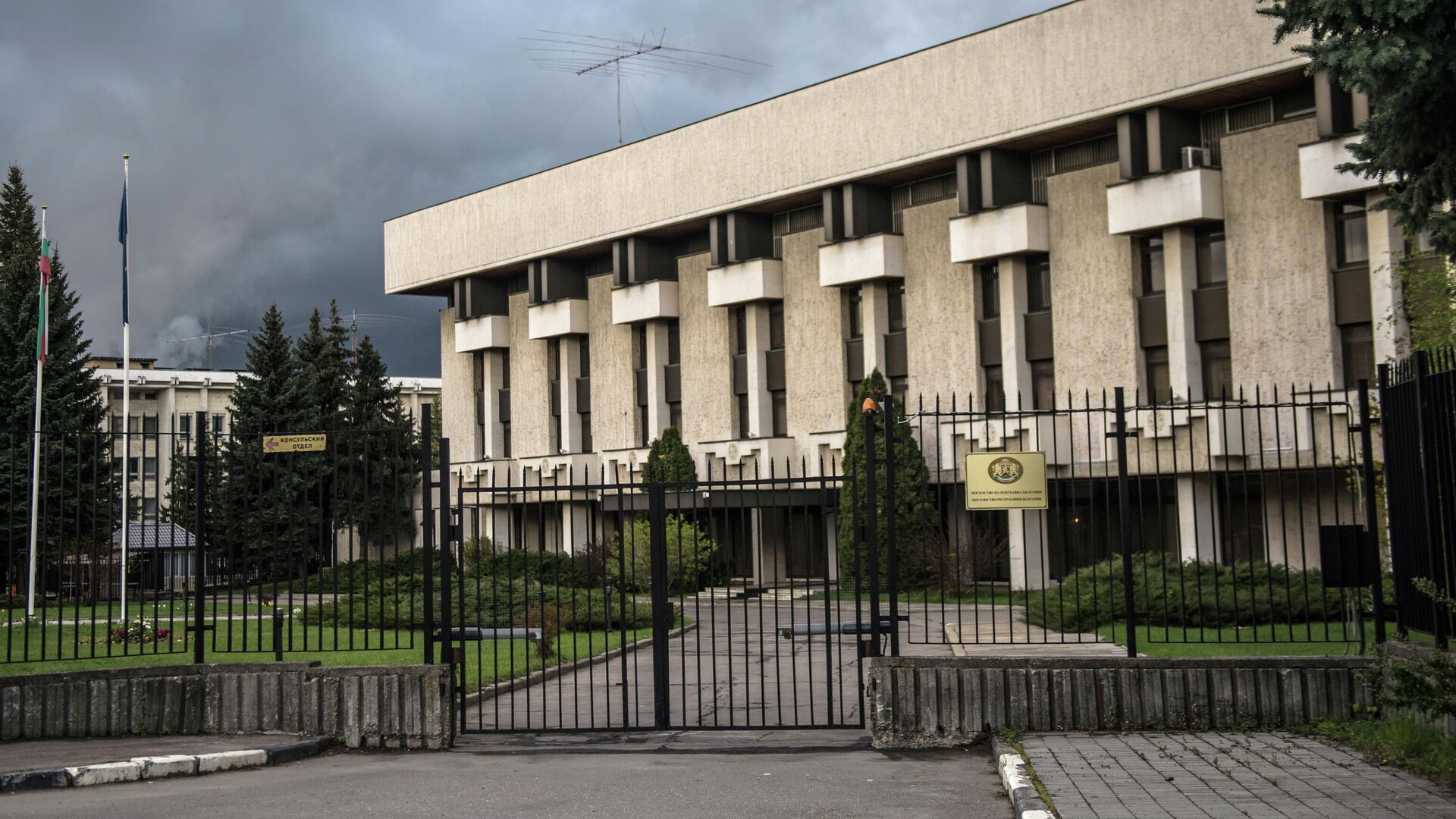 Посольство Республики Болгария в РФ в Москве - РИА Новости, 1920, 28.12.2020