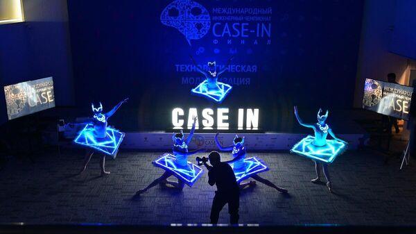 Финал инженерного конкурса Школьной лиги чемпионата CASE-IN
